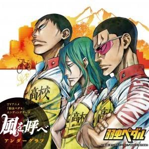 Kazewoyobe_anime_jk-300x300