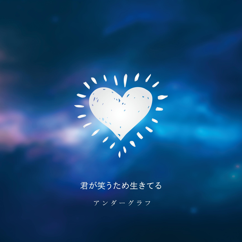 Kimiga_jk2