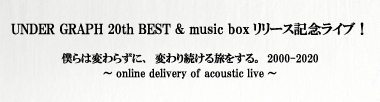 online delivery of acoustic live