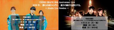 20th studio live