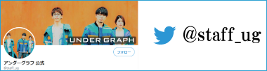 tw_staff