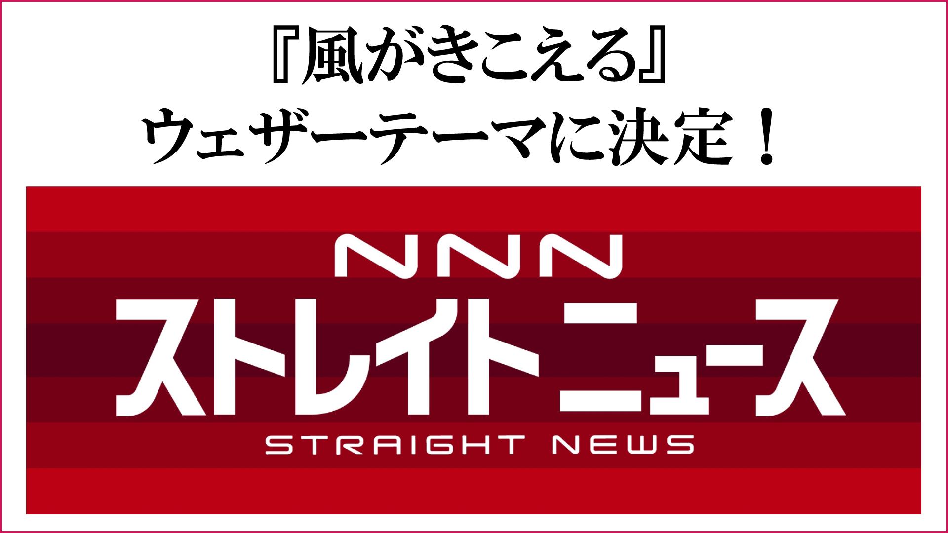 NNN_bn